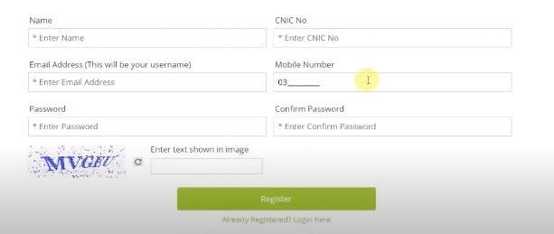 What is PTCL CharJi Evo cloud?