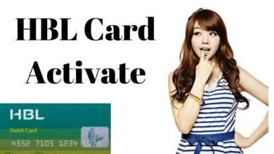 How to Activate HBL Debit Card?