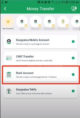 How can I transfer money from easypaisa to JazzCash?