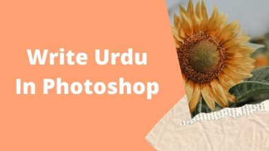 How To Write Urdu in Photoshop