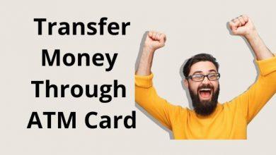 How to Transfer Money Through Atm HBL?